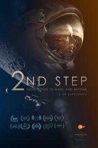 2nd Step.jpg